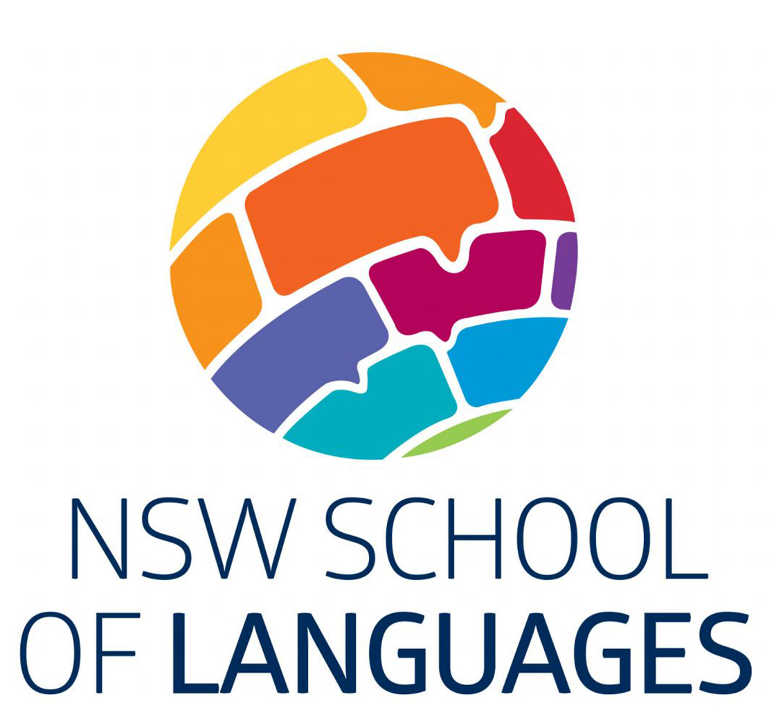 NSW School of Languages logo